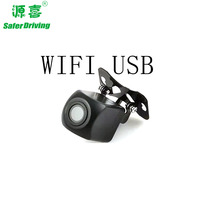 MINI-HD Wifi Rearview Camera Android and iOS (XY-170wifi)