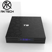 RK Regular Offer <strong>Receiver</strong> HD Set Top Box RK3318 T9 4G 64GB Mpeg4 2.4G 5.8G Dual Band Wifi 100M LAN BT4.1 Android 8.1