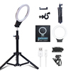 /product-detail/led-ring-light-6-with-tripod-stand-for-youtube-video-and-makeup-mini-led-camera-light-with-cell-phone-holder-desktop-led-lamp-62232420746.html