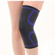 Sports Safety Powerlifting Joint Support Knee Powerful Rebound Silicone Knee Support Pads