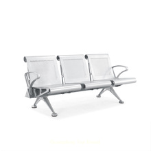 luxury waiting chairs furniture bench waiting area airport chair <strong>pvc</strong>