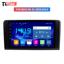 4G+64G Car Radio Multimedia Video Player Navigation <strong>GPS</strong> for Mercedes Benz ML/GL-Class <strong>W164</strong> X164 DSP CARPLAY