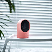 JX Air 220V Rechargeable Mini Portable USB Desk Electric Heater