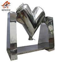 Good Selling Stainless Steel V Blending Chemical Herbs Mixer Machine For Sale