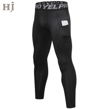 High Quality <strong>Men</strong> Compression Pants Workout Sports Tights Running Leggings