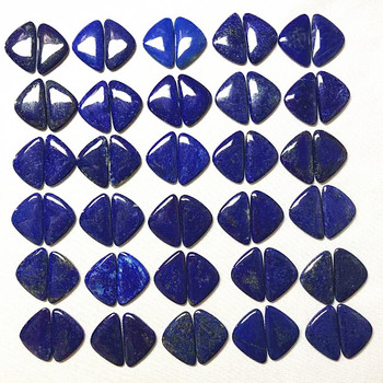 Natural Lapis left and right match smooth polishing gemstone Wholesale and retail
