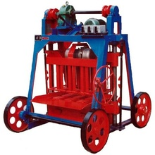 Applicable Industries Manual Concrete Block Making Machine