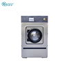 /product-detail/25kg-coin-operated-washing-machine-washing-machine-lg-1522914400.html