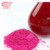 Popular color ink and watercolour dyestuff CI solvent red 49 with good solubility