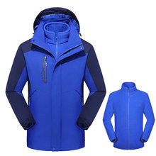 3 in 1 outdoor jacket windbreaker waterproof keep warm hiking ski coat