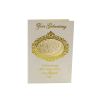 Custom Embossing Hot Foil Birthday Greeting Cards Laser Cut