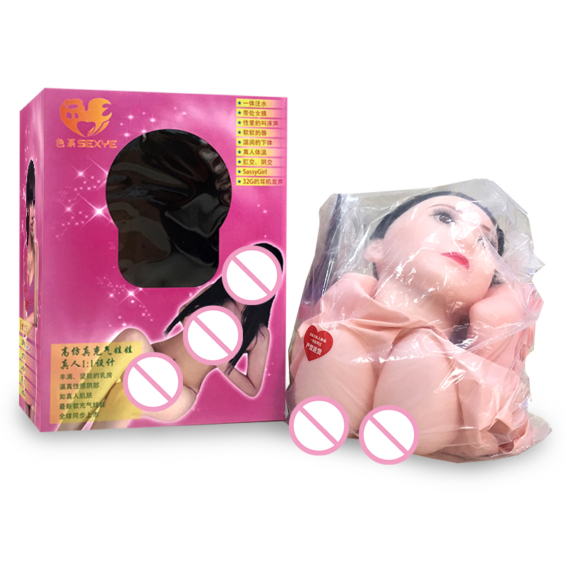 female inflatable vagina virgin girl sex doll toy realistic