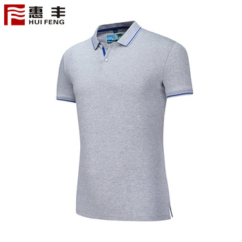 JH8518D1 Factory Price Wholesale High End Blank Polo Shirts Customized Logo