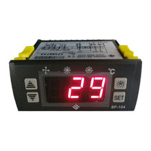 SF-104P cold room thermostat digital refrigeration temperature controller