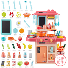 Amazon 42 PCS Hot Sale Chef Role Playing House Kitchen Set Cooking <strong>Game</strong>