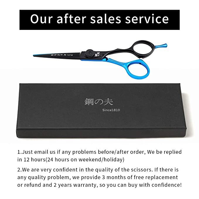 Professional Hair Scissors Very Sharp- Barber Cutting 5.5 Inch Edge Shears For Salon