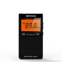 digital usb clock radio with external antenna headphone jack