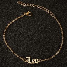 Fashion Vintage Jewelry Stainless Steel Gold Silver Plated Ankle Bracelet 12 Zodiac Pendant Anklet Foot Chain Unisex