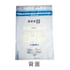 Big Size LDPE Transparent Tamper Evident Security Bag with adhesive security tape