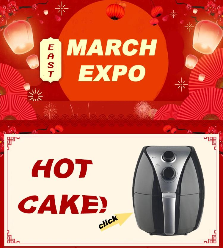 Commercial All-in-One Machine for Home Use Cheap Air Deep Fryer Use Home or Restaurant