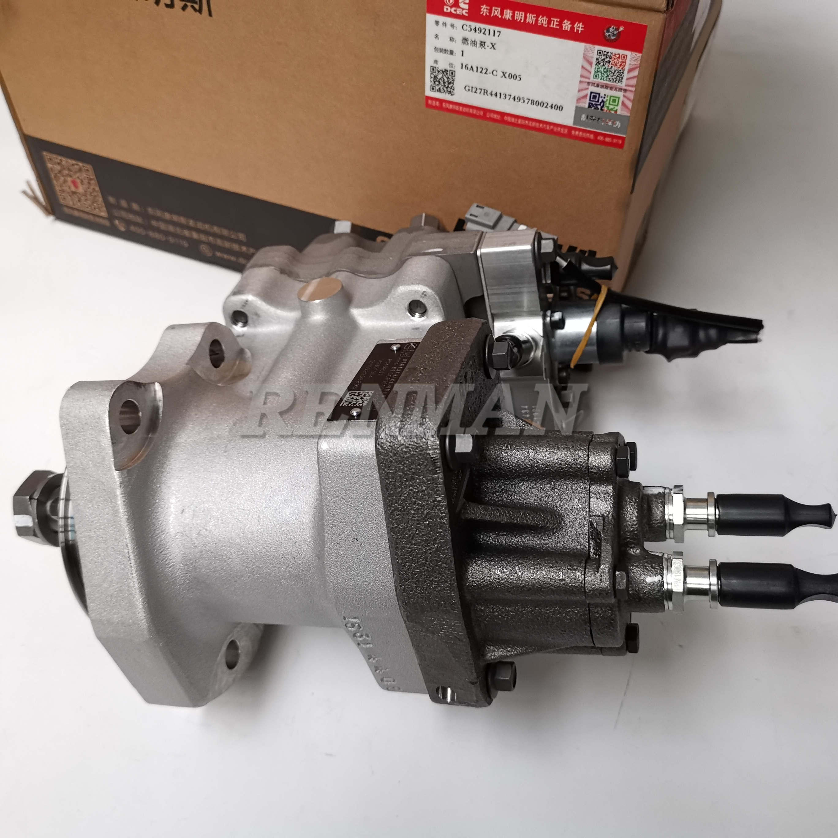 high pressure fuel pump,<strong>diesel</strong> engine fuel injection pump 3973228 5492117 4902731 2872199
