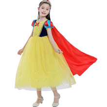 2Pcs <strong>Girl's</strong> Princess <strong>Dress</strong> With Cape Cosplay Dancing <strong>Dress</strong>