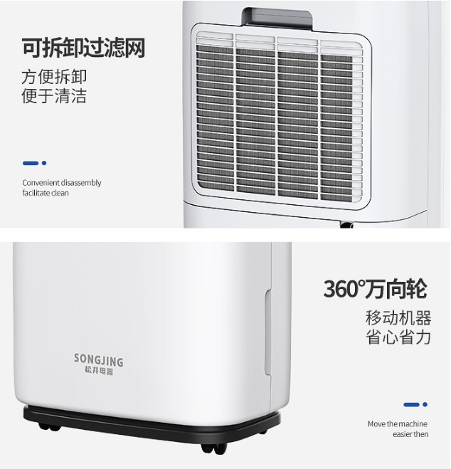 Super Capacity 20L  Portable Air home Dehumidifier  Intelligent control 3 ambinent humidity color  big water tank tube drainage
