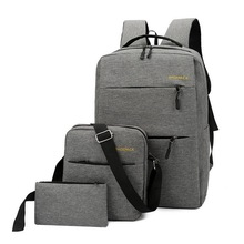 Wholesale Fashion Business <strong>Bag</strong> 2019 Korean Large Capacity Backpack 3 Piece Set Schoolbag