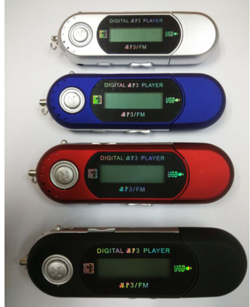 Old mold usb input <strong>mp3</strong> player LCD screen display <strong>MP3</strong>