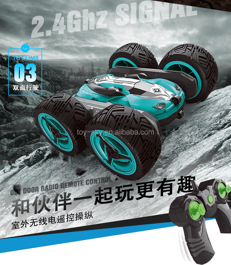 TOYSKY 2.4G Big Double-sided Stunt Car 360 Degrees Electric Rotating Stunt Car Best Gift for Children