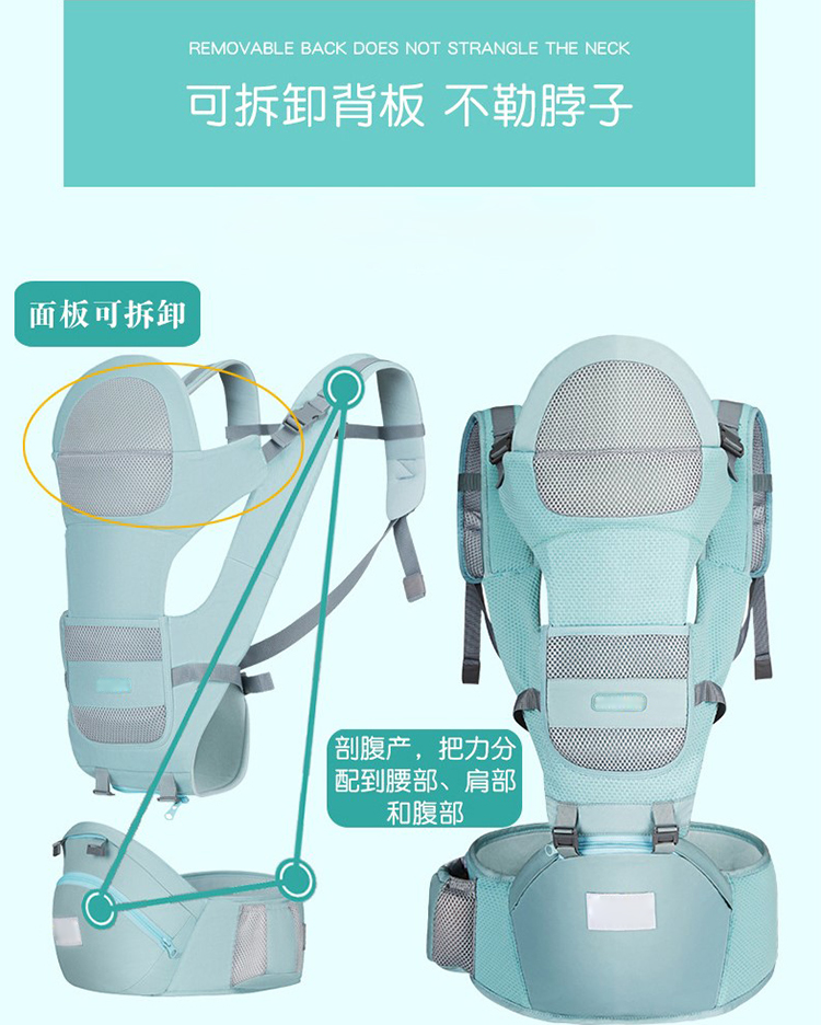 Custom Ergonomic Baby Backpack Carrier