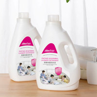 Hot sale eco-friendly 1L 2L 3L detergent washing laundry liquid