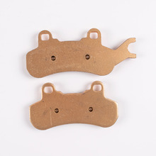 FA683 Sintered Double-H Brake Pads for ATV CAN-AM Defender 799cc /XT /DPS/<strong>1000</strong>/MAVERICK X3