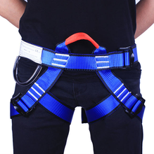 high quality <strong>safety</strong> harness protects the waist for climbing rescue
