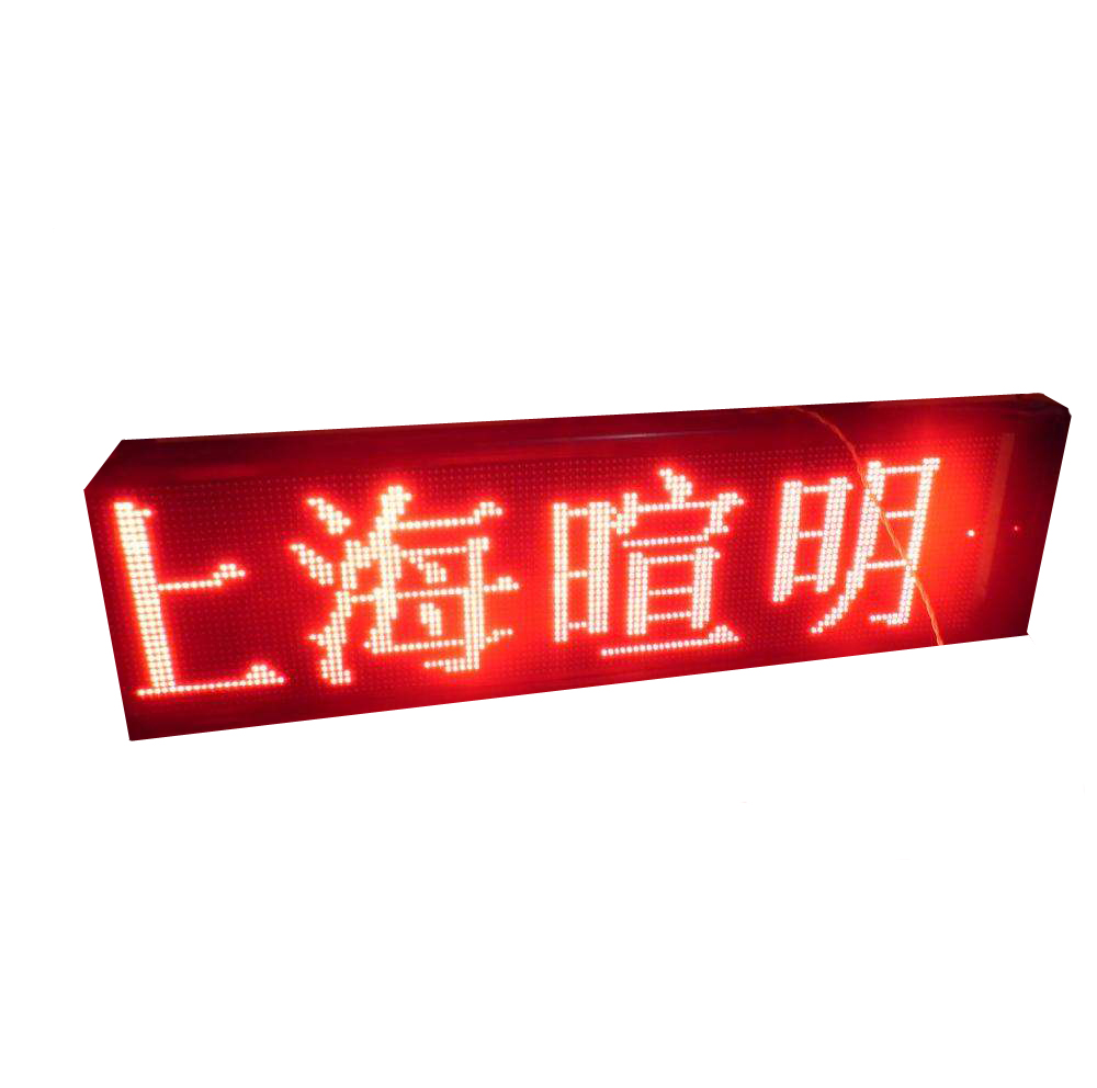 ali express hot selling single color <strong>led</strong> <strong>display</strong> module 1R <strong>1G</strong> 1B