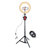 /product-detail/10-inch-usb-makeup-live-stream-portrait-photo-camera-dslr-circle-supplement-lamp-59-inch-tripod-selfie-led-ring-fill-light-1600081360343.html