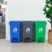 15L plastic foot pedal waste bins, household indoor compartment pedal trash cans