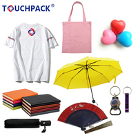 Custom Promotional Gift Items