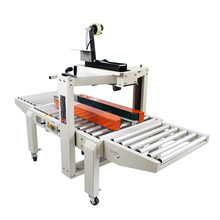 Automatic Carton Box Sealing Machine Top Grade Packing <strong>Equipment</strong>