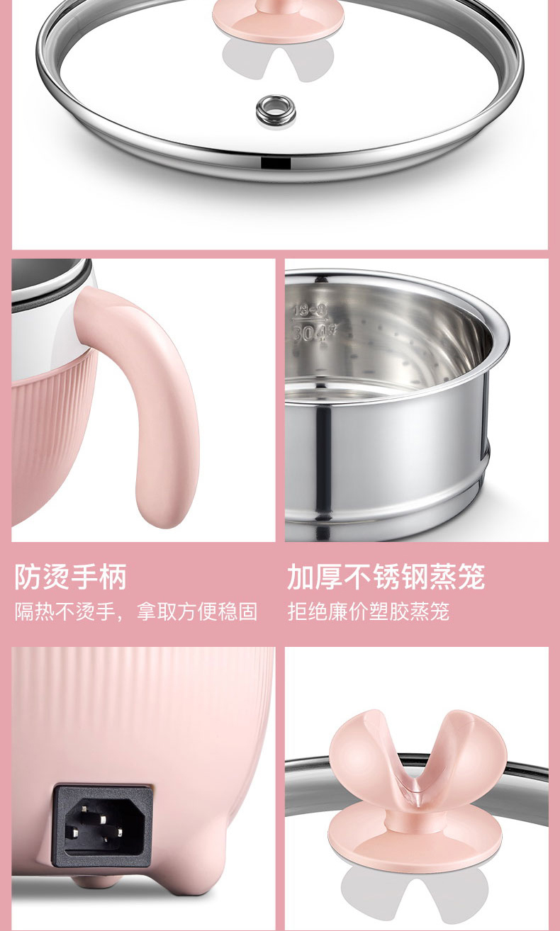 1L Mini Food Noodle Milk Soup Stainless Steel Mini Electric Multi Pot
