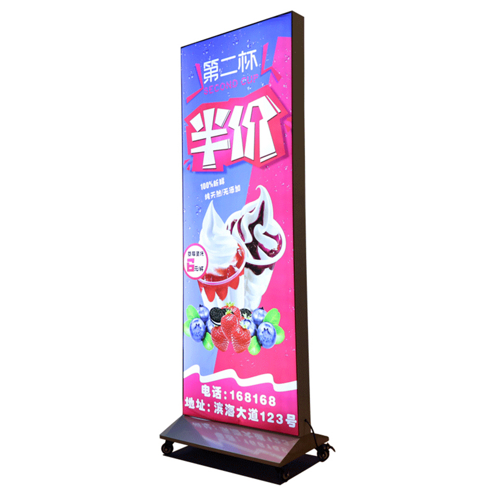 Wholesale Custom Outdoor Indoor Cinematic Standing <strong>Double</strong> Side Advertising LED <strong>light</strong> <strong>box</strong>