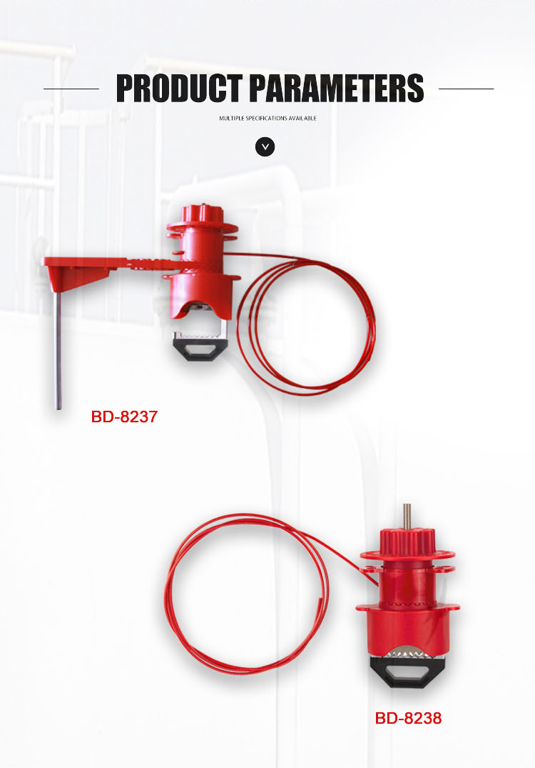 Manufacturer China Marst Welken 3 in 1 Valve Lockout