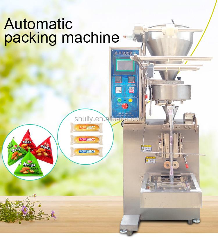 mini powder packing machine,full automatic three side 5g powder packing machine