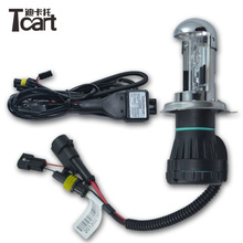 Tcart H4 8000K 35w/55w 3000k 6000k Telescopic Bixenon HID Xenon Bulb <strong>x</strong> <strong>1</strong> pair + cable adapter 24v 12v h4 hi lo hid xenon bulb