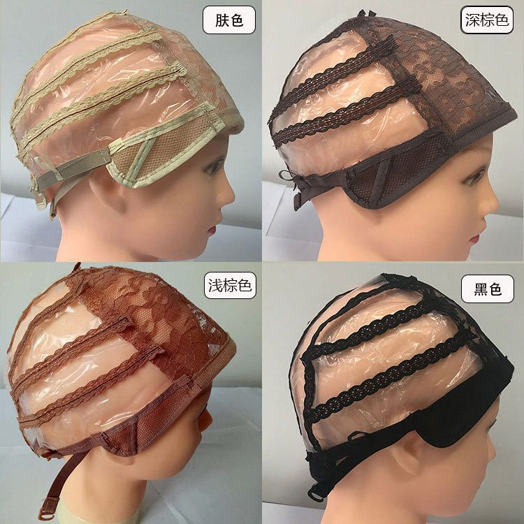 Wholesale 2 in 1packs high unisex wig cap top quality stocking wig cap in 4 colors