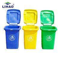 Lihao 13 Gallon Trash Can Plastic HDPE 13Gallon Dustbin Popular for Household