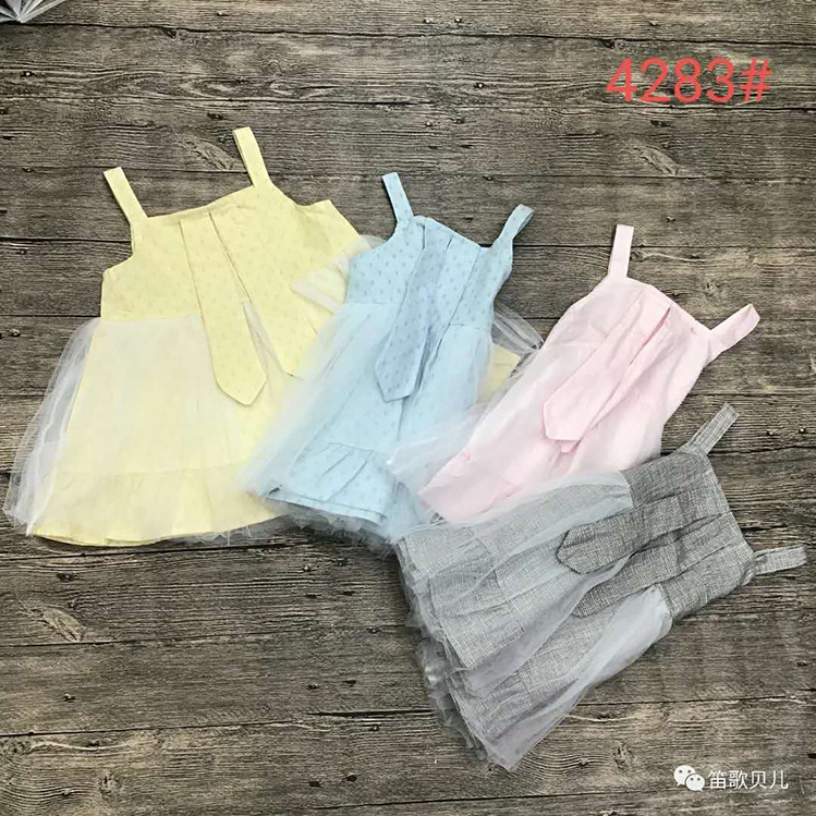 Garments Overstock Clearance Overrun Clothes Lc Waikiki  Japan The Philippines Apparel Stock