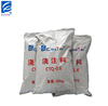 /product-detail/1300-high-alumina-low-cement-castable-refractory-60574542921.html