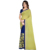 Lowest Prices New Fancy Daily Wear Printed Georgette Sarees Collection