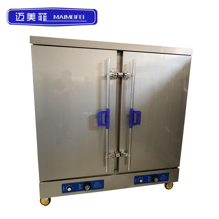 food steamer stainless steel